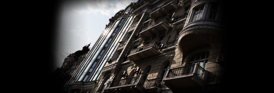 Pogostite.ru - 11 Миррорс Дизайн-отель (г.Киев) #1