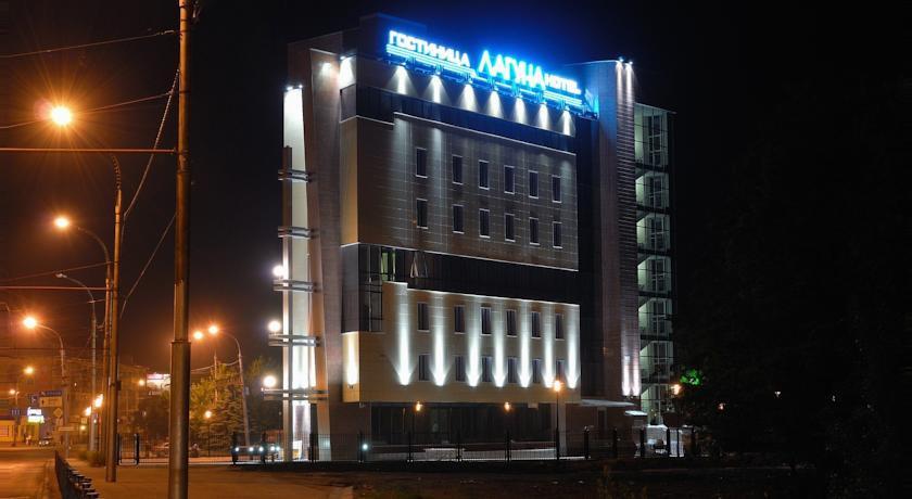 Pogostite.ru - ЛАГУНА (г.Липецк, центр) #1