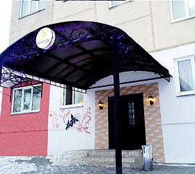 Pogostite.ru - АМРИТА (г.Челябинск) #1