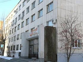Pogostite.ru - АСТРА (г.Челябинск, центр) #1