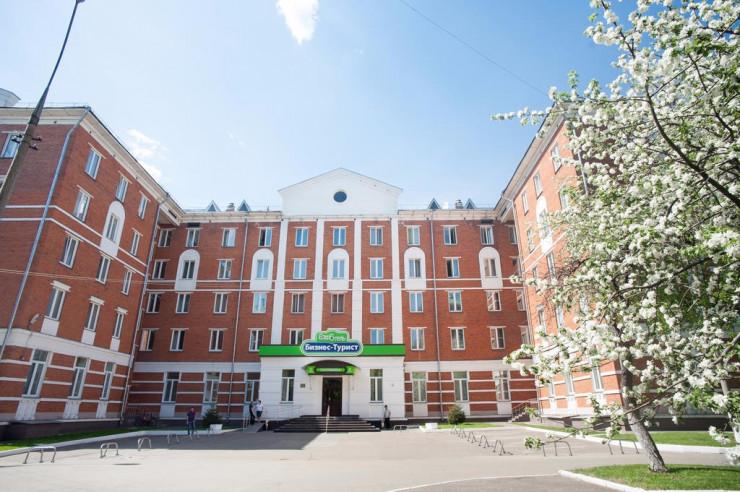 Pogostite.ru - ТУРИСТ | г. Москва, возле ВВЦ | м. Ботанический сад #2