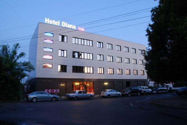 Pogostite.ru - ДИАНА (г.Курск, центр) #1