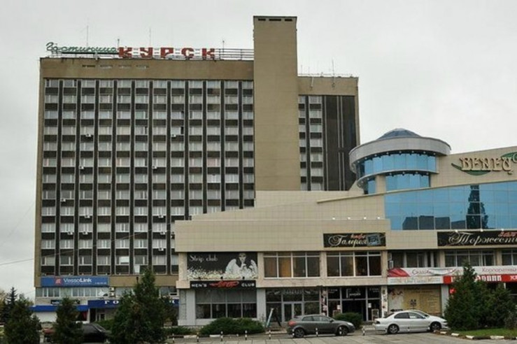 Pogostite.ru - КУРСК (в центре) #1