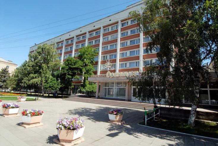 Pogostite.ru - ОРЕНБУРГ | г. Оренбург | С завтраком | Wi-Fi #1