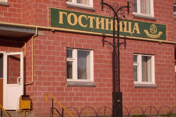 Pogostite.ru - ТРИ ПЕСКАРЯ (г.Курск, центр) #1