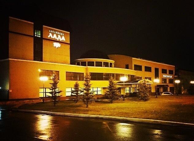 Pogostite.ru - ЛАДА | г. Оренбург | бассейн | сауна | парковка #2