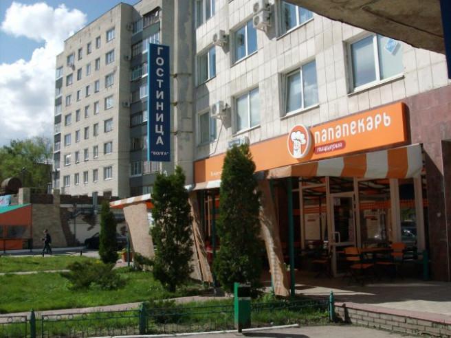Pogostite.ru - ВОЛГА | г.Тольятти | центр | недорогое размещение #1