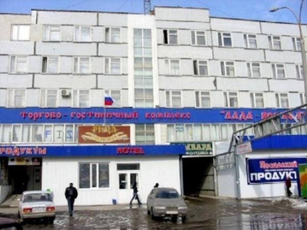 Pogostite.ru - ЛАДА-ВОСХОД (г. Тольятти, центр) #1