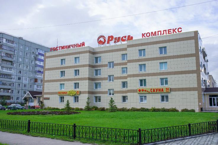 Pogostite.ru - РУСЬ (г.Тольятти, центр) #1