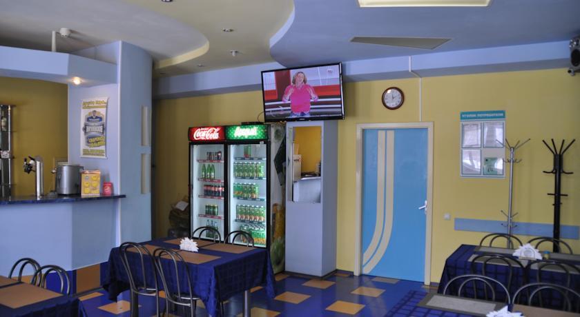 Pogostite.ru - ТРИ ЗВЕЗДЫ (г.Тольятти, центральный район) #4