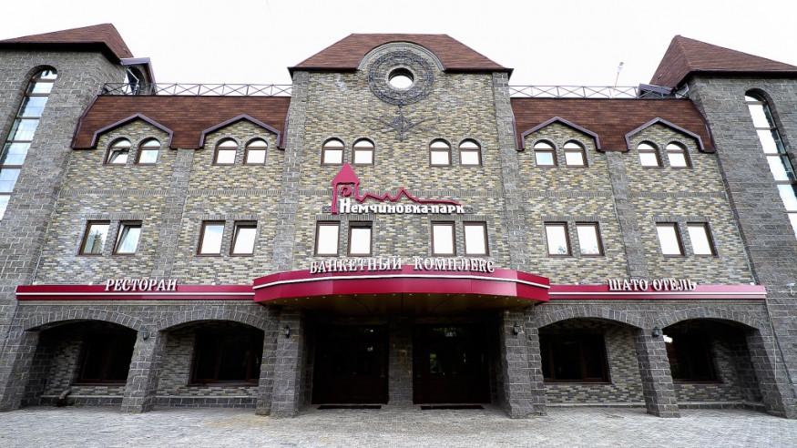 Pogostite.ru - Немчиновка Парк Отель - Замок для Проведения Мероприятий #3