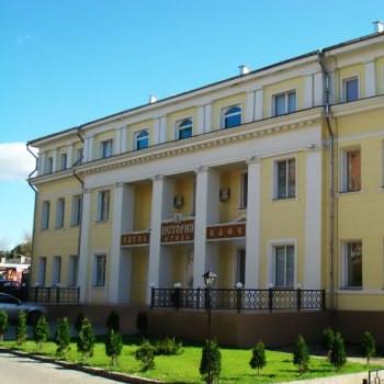 Pogostite.ru - ОТЕЛЬ ИСТОРИЯ (г.Тула, исторический центр) #1