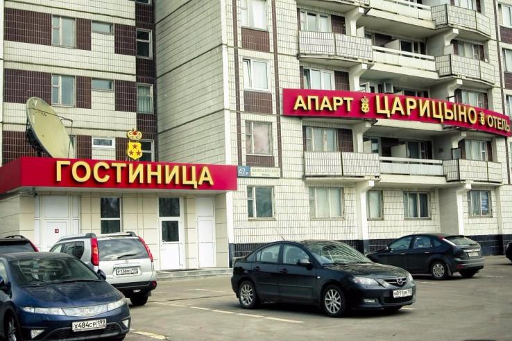 Pogostite.ru - ЦАРИЦЫНО КВАРТИРЫ ПОСУТОЧНО | м. Орехово | ЮАО | ЮЖНЫЙ ОКРУГ #2