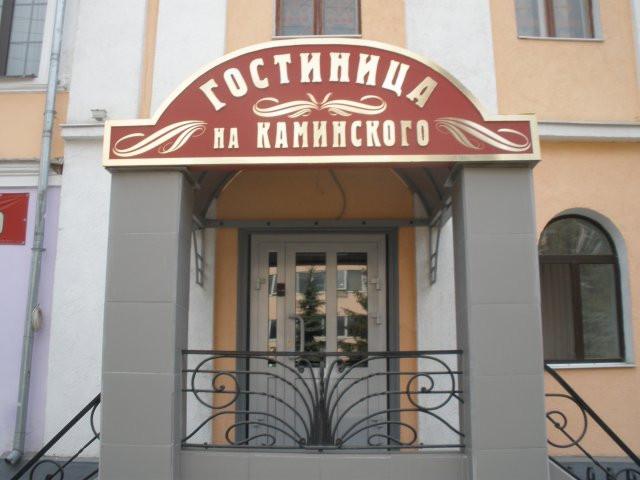 Pogostite.ru - НА КАМИНСКОГО 33 | г.Тула | в центре | парковка #1