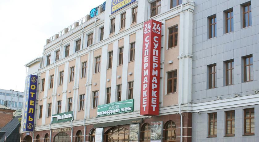 Pogostite.ru - София На Каминского 27 ( в центре) #1