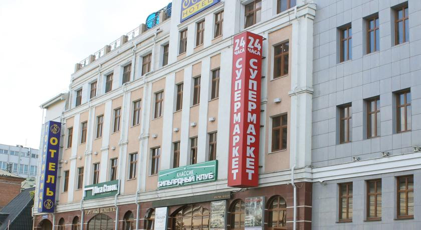 Pogostite.ru - СОФИЯ | г. Тула, центр | На Каминского 27 #1