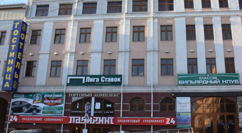 Pogostite.ru - СОФИЯ | г. Тула, центр | На Каминского 27 #45