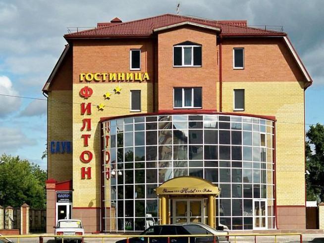 Pogostite.ru - ФИЛТОН (г. Тюмень, рядом с ж/д вокзалом) #1