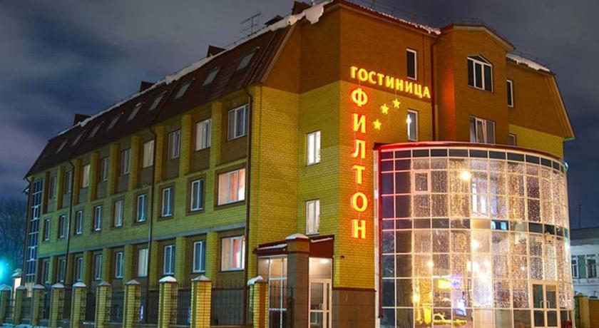 Pogostite.ru - ФИЛТОН (г. Тюмень, рядом с ж/д вокзалом) #2