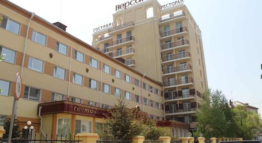 Pogostite.ru - ВЕРСАЛЬ | г. Хабаровск | В центре #1