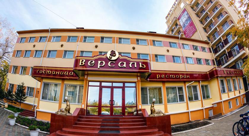 Pogostite.ru - ВЕРСАЛЬ | г. Хабаровск | В центре #2