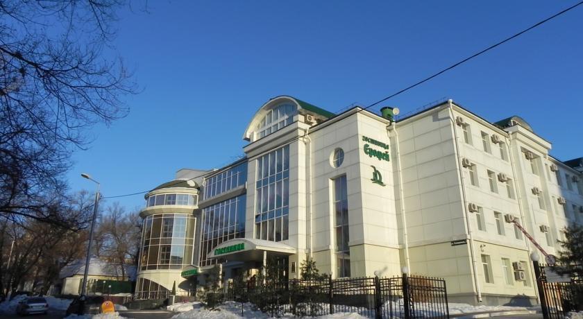 Pogostite.ru - ЕРОФЕЙ (г. Хабаровск, рядом с ж/д вокзалом) #2