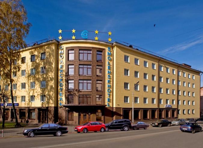 Pogostite.ru - СМОЛЕНСКОТЕЛЬ | Смоленск | Центр | С завтраком #1