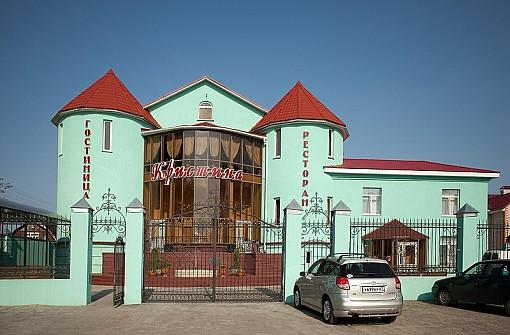 Pogostite.ru - КРИСТИНА (г.Смоленск, деловой центр) #1