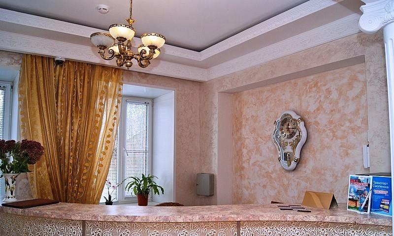 Pogostite.ru - КРИСТИНА А (г.Смоленск) #2