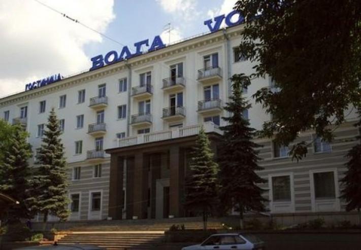 Pogostite.ru - ВОЛГА (г. Самара, центр) #2