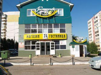 Pogostite.ru - ГОСТИНЫЙ ДВОР (г.Самара) #1