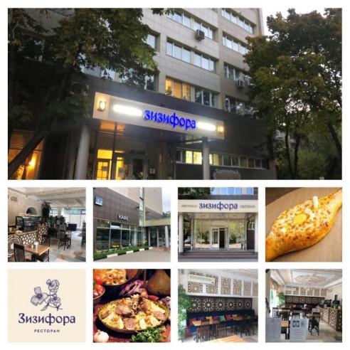 Pogostite.ru - Мосуз Центр - Московско-узбекский гостинично-коммерческий центр #3