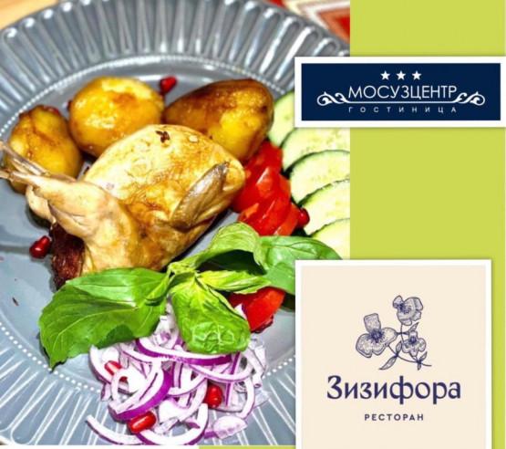 Pogostite.ru - Мосуз Центр - Московско-узбекский гостинично-коммерческий центр #49