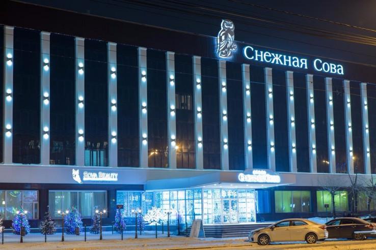 Pogostite.ru - СНЕЖНАЯ СОВА - (БЫВШАЯ  ВОСТОК)   г. Красноярск   10 минут от центра   Парковка #1