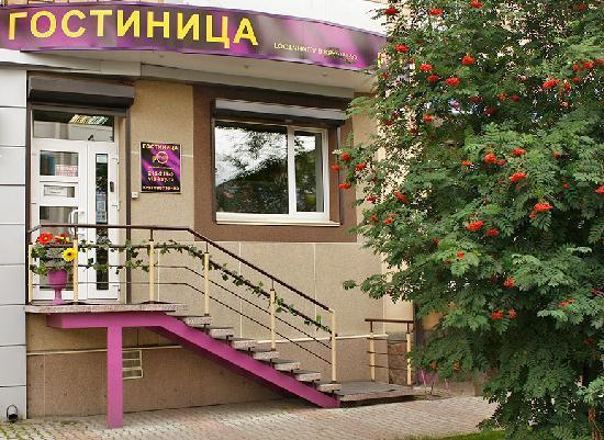 Pogostite.ru - КЛЮЧ (г. Красноярск, центральный район) #1