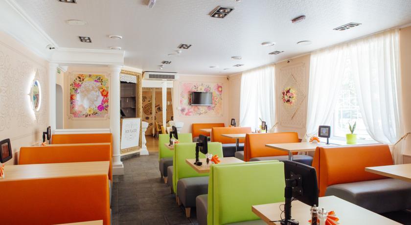 Pogostite.ru - АВРОРА (В Центре) - Отличное Расположение #43