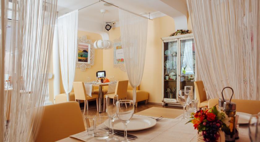 Pogostite.ru - АВРОРА (В Центре) - Отличное Расположение #8