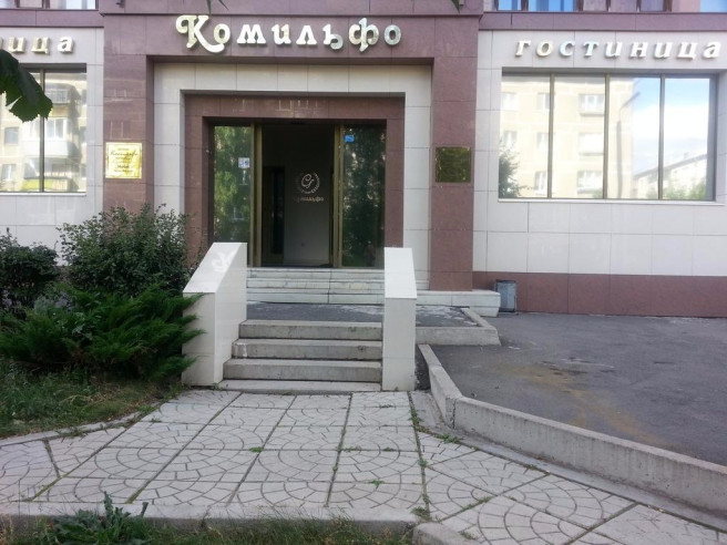 Pogostite.ru - КОМИЛЬФО | Магнитогорск | Парковка #1