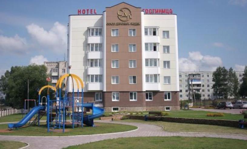 Pogostite.ru - СДЛ - Союз деловых людей | г. Осташков, Селигер | Сауна | Солярий | Wi-Fi #1