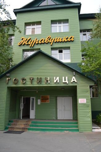 Pogostite.ru - ЖУРАВУШКА | г. Нижневартовск | басссейн | cауна #1