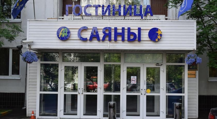 Pogostite.ru - САЯНЫ | м. ВДНХ - бесплатный трансфер | Бабушкинская | можно с животными #1