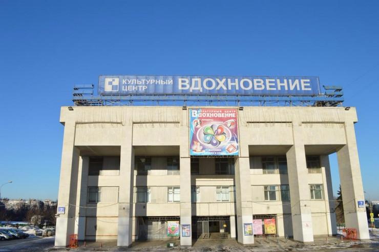 Pogostite.ru - УЗКОЕ | м. Ясенево | Теплый стан | разрешено с животными #35