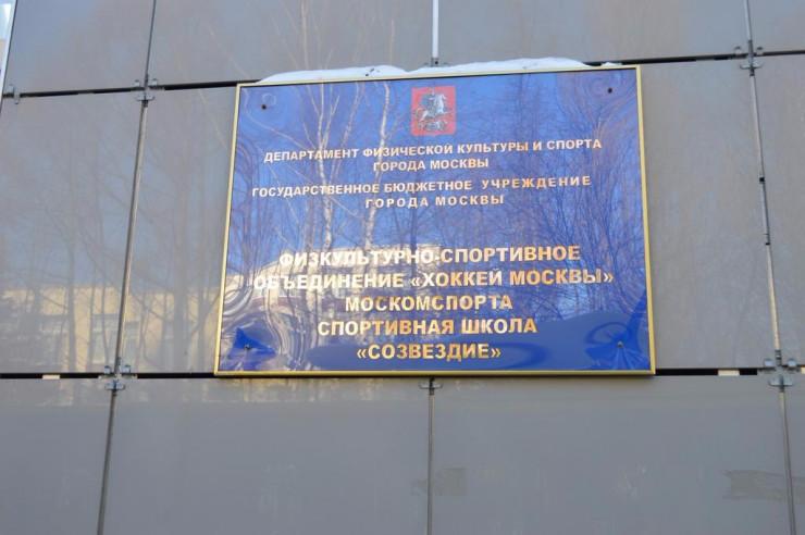 Pogostite.ru - УЗКОЕ | м. Ясенево | Теплый стан | разрешено с животными #3
