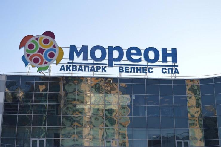 Pogostite.ru - УЗКОЕ | м. Ясенево | Теплый стан | разрешено с животными #33