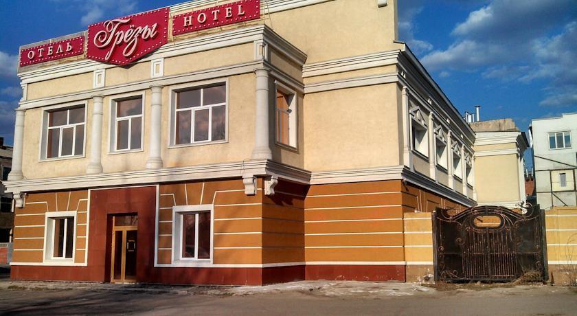 Pogostite.ru - ГРЕЗЫ | Омск | рядом с ж/д вокзалом | парковка | cауна #1