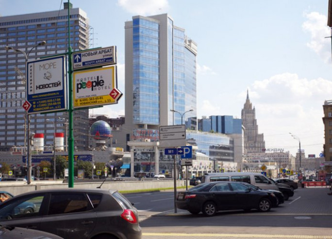 Pogostite.ru - PEOPLE - ПИПЛ (м.Смоленская, ЗООПАРК) #2