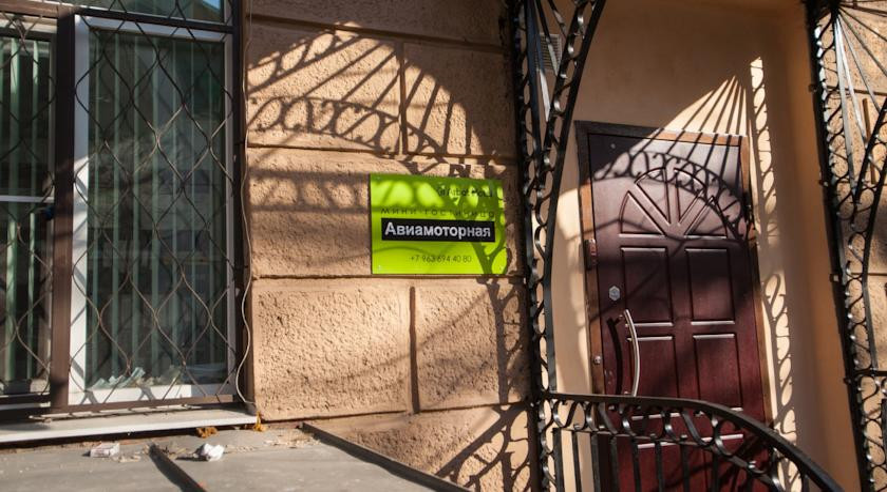 Pogostite.ru - АВИАМОТОРНАЯ (м. Авиамоторная, Площадь Ильича) #25