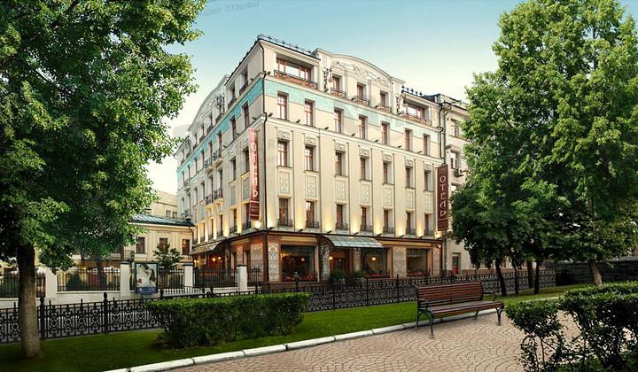 Pogostite.ru - РУССО БАЛТ (м.Арбатская, центр) #1