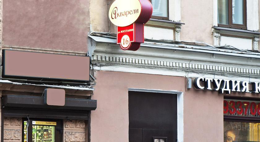 Pogostite.ru - Акварели | г. Санкт-Петербург, м. Площадь восстания | #2