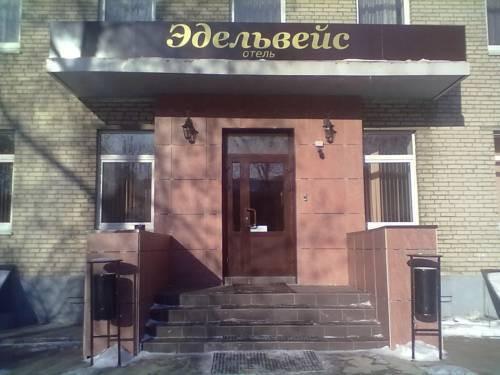Pogostite.ru - ЭДЕЛЬВЕЙС (м.Дубровка) #1